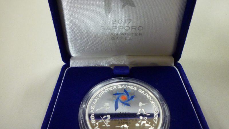 冬季アジア競技大会記念貨幣