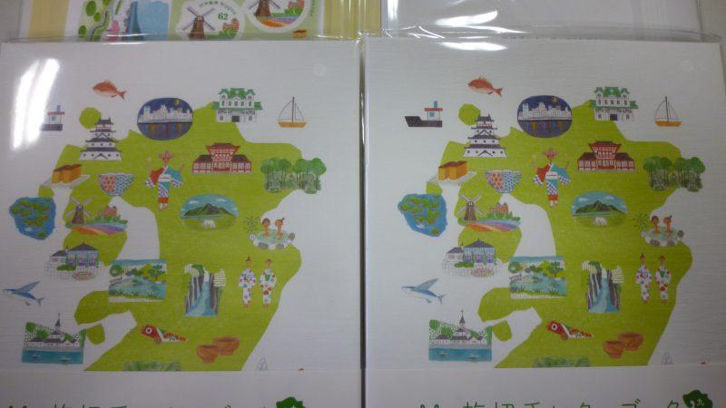 「My旅切手レターブック」九州