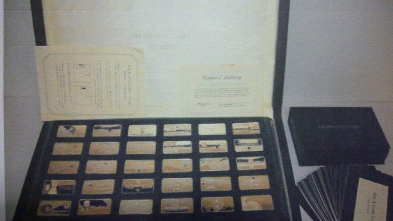 宝石インゴット公式コレクション
