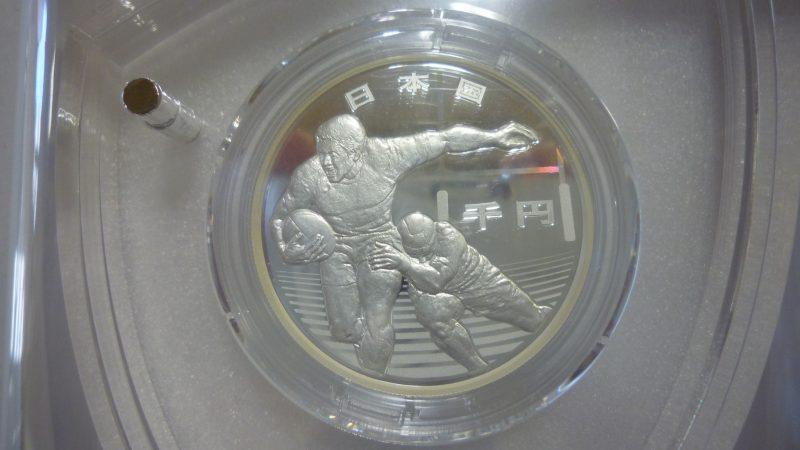 ラグビーワールドカップ2019 記念千円銀貨